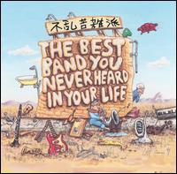 The Best Band You Never Heard In Your Life - Album Cover